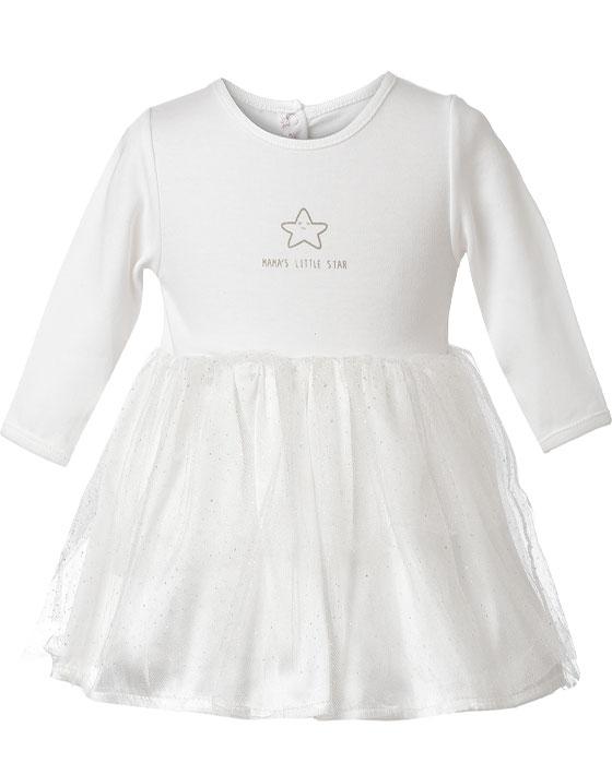 Φόρεμα φούτερ με τούλι στο κάτω μέρος και τύπωμα