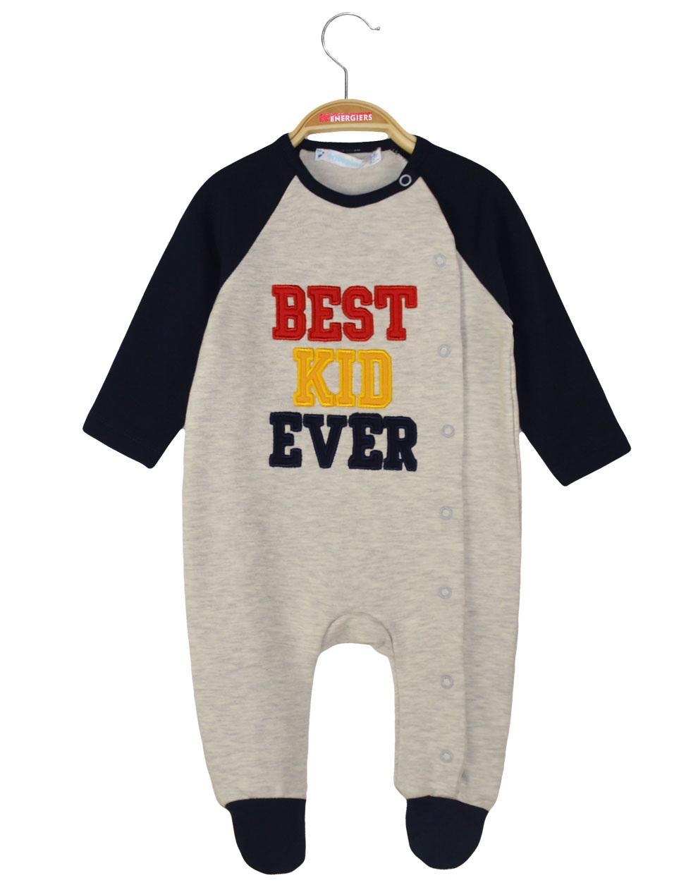 Φορμάκι βαμβακερό φούτερ με κούμπωμα μπροστά και κέντημα ¨Best Kid Ever> 11-120452-9 - ΜΕΛΑΝΖΕ - 18044-42/12/295/430