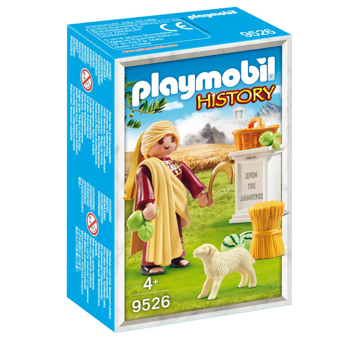 Παιχνίδι Playmobil Θεά Δήμητρα 00022477 - MULTICOLOR - 4114-0043/3/196/95