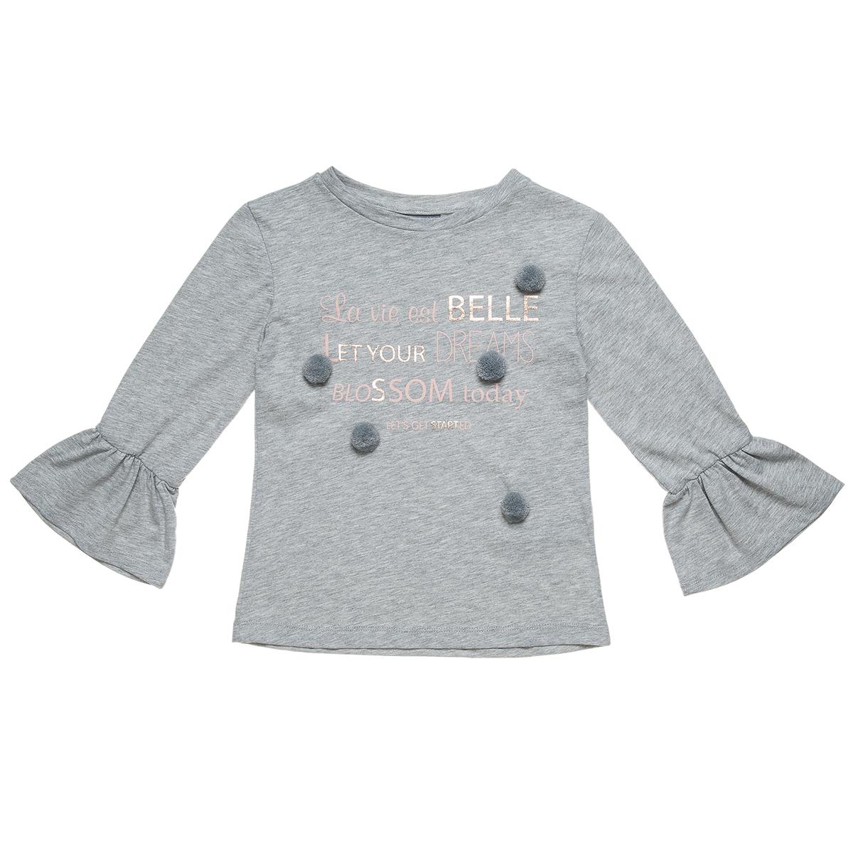 Μπλούζα με lettering τύπωμα και πομ πομ (Κορίτσι 6-14 ετών) 00922407 - ΓΚΡΙ ΜΕΛΑΝΖΕ - 5581-0208/3/234/115